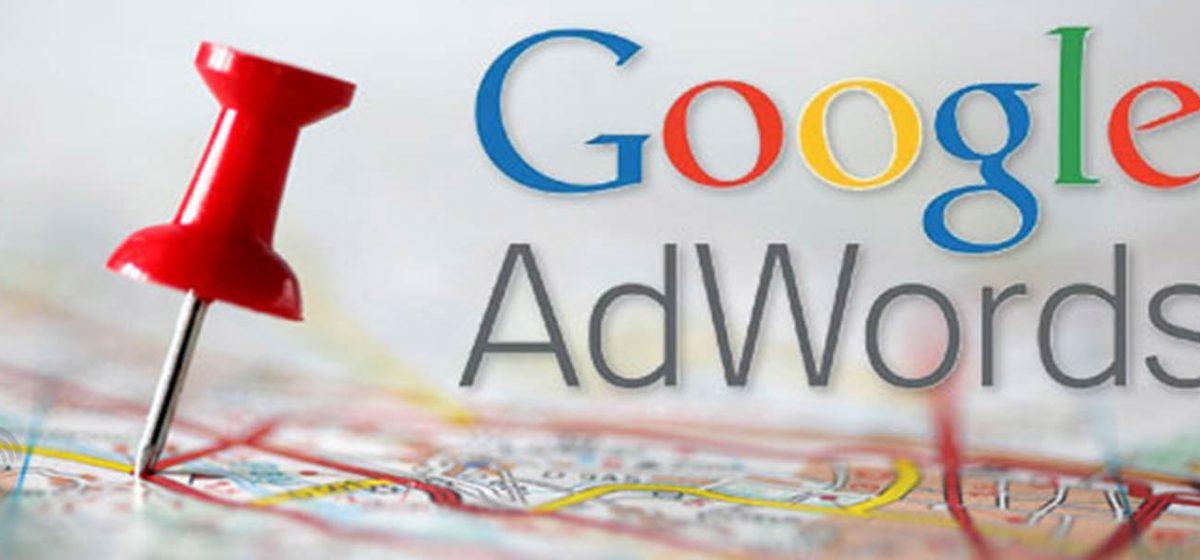 F:\mohsen\New folder (10)\google-adwords-cover-medium-belovedmarketing-1-1200x560.jpg