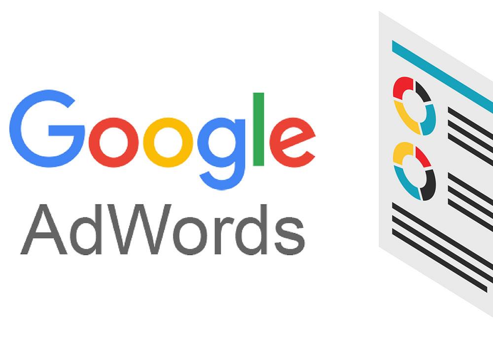 گوگل ادوردز در آژانس تبلیغاتی
