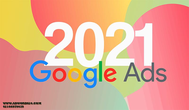تبلیغات در صدر صفحه اول گوگل