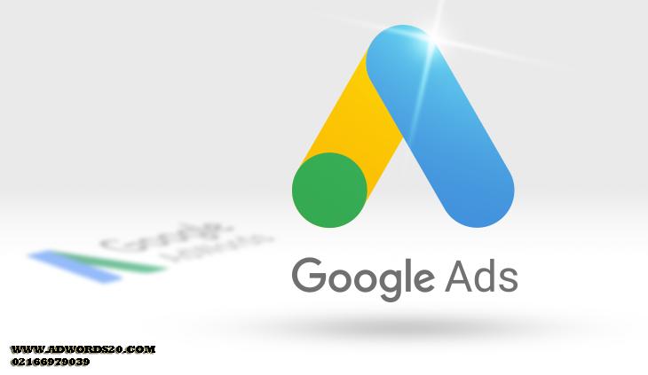 تبلیغ صفحه اصلی گوگل